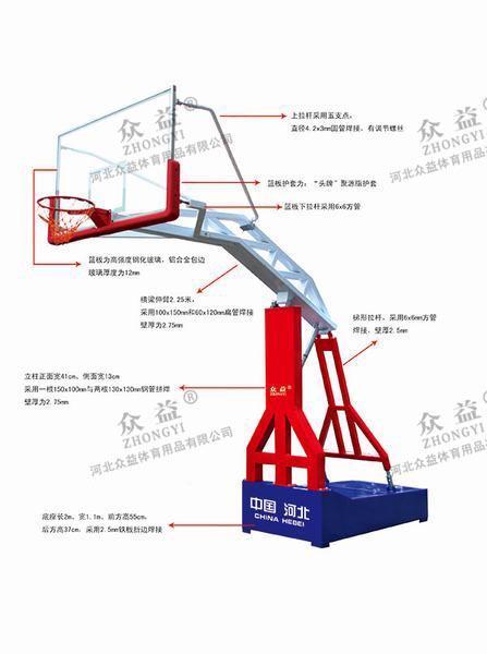 ZY-1003 高档仿液压篮球架