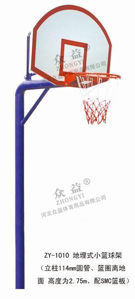 ZY-1010 地埋式小篮球架