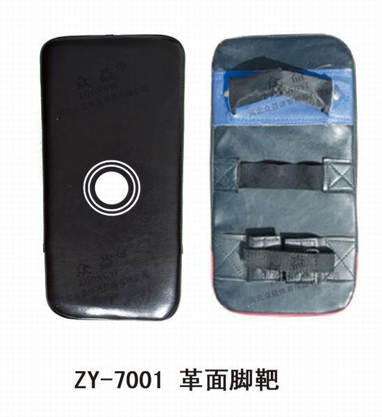 ZY-7001 革面脚靶