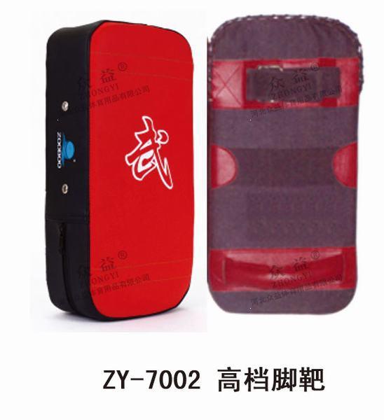 ZY-7002 高档脚靶
