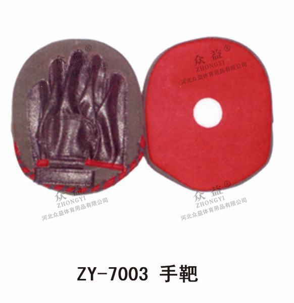 ZY-7003 手靶