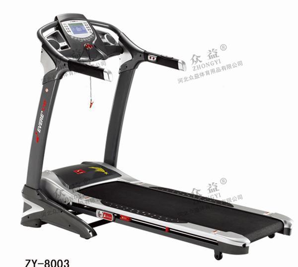 ZY-8003 豪华电动跑步机 家用