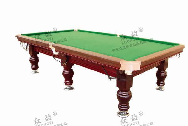 ZY-9001美式球桌
