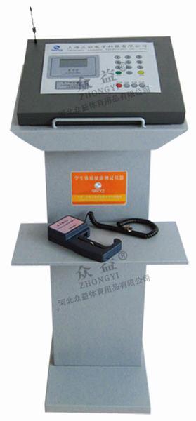ZY-1202 握力测试仪