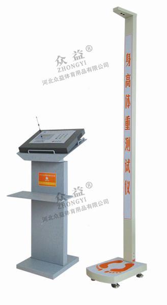 ZY-1206身高体重测试仪
