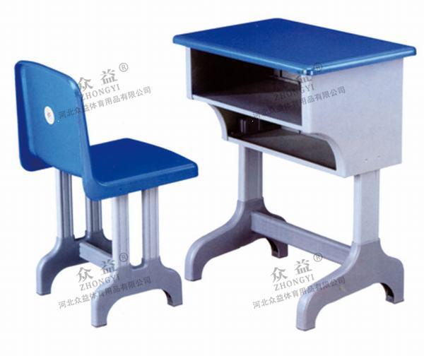 ZY-3302单人课桌椅(双层)