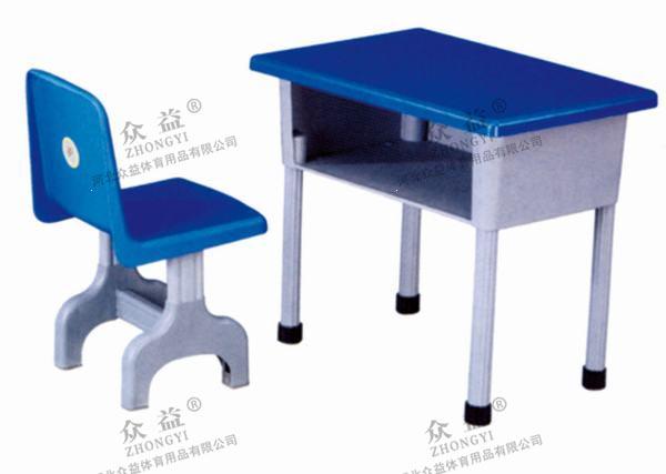 ZY-3303儿童课桌椅