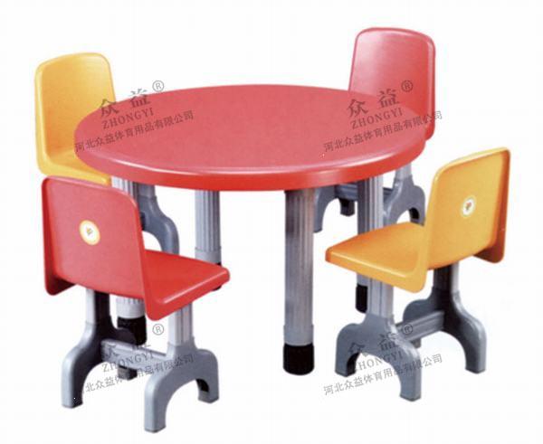 ZY-3306儿童餐桌