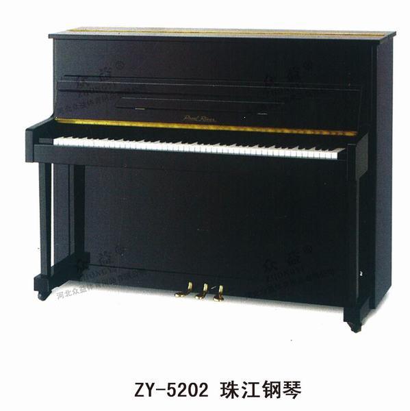 ZY-5202 珠江钢琴