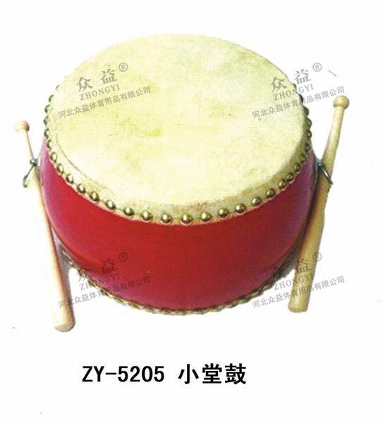 ZY-5205小堂鼓