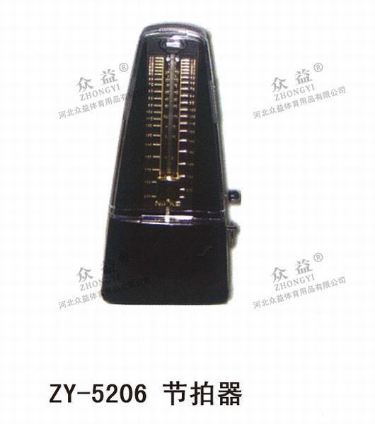 ZY-5206节拍器