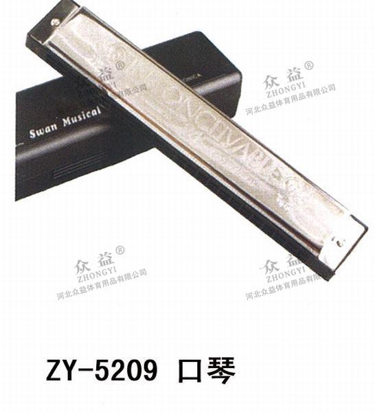 ZY-5209 口琴