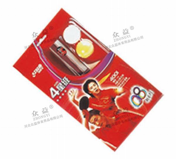ZY-4004 红双喜四星乒乓球拍