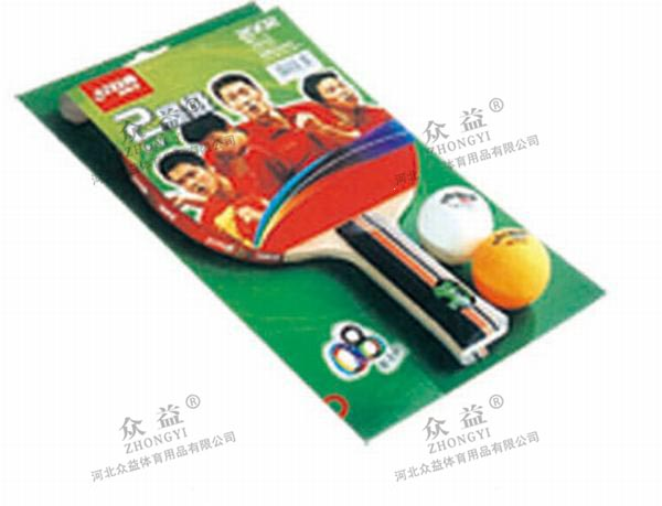 ZY-4001 红双喜一星乒乓球拍