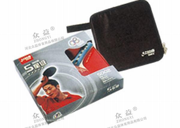 ZY-4005 红双喜五星乒乓球拍