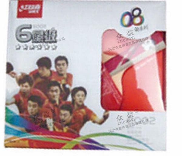 ZY-4006 红双喜六星乒乓球拍