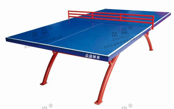 ZY-4008 高档铁板乒乓球台