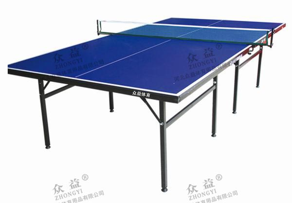 ZY-4010 乒乓球台